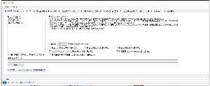 9829 - (株)ながの東急百貨店 6031 サイジニアから超絶のIRが出て株価はストップ高で張り付いたままですよ!
