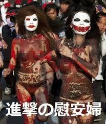 安倍晋三はホモ? 「慰安婦女性が亡くなるのを日本政府が望んでいるのではないか」  中央日報日本語版 2月10日(火)