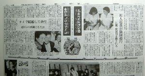 いま、NHKのニュースで 血迷った反日謀略機関          朝日新聞のダメ押し捏造発覚…     朝日新聞
