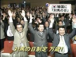 故金大中氏に次ぐ韓国人ノーベル平和賞は・・ 【侵略】対馬返還を求める韓国の市民団体20人     『対馬奪還本部』が27日に対馬を訪問