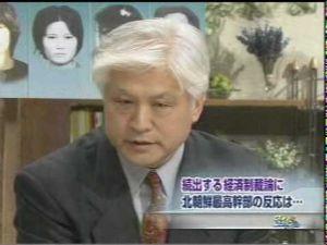 故金大中氏に次ぐ韓国人ノーベル平和賞は・・ レインボーブリッヂは北朝鮮に対する支援を名目として、日本で 活動しているNGO団体。2000年4月1