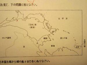 故金大中氏に次ぐ韓国人ノーベル平和賞は・・ 東京・武蔵野市・偏向教師事件の続報!    勇気ある告発者を守るためには   偏向教師の公表しかない