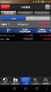 8889 - (株)アパマンショップホールディングス 呼ばれてないのに、じゃじゃ~ん(^ω^U)
