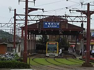 ❤鉄ヲタと鉄子の合コン列車❤ 制限40   こんちゃ 夢まで路面電車って  相当な鉄子さん🎵だ 減速30 陽はいっぱいだけど寒く感