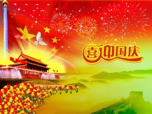 ☆ 中国人との交流会情報 ☆ 本日10月1日(水)は中華人民共和国の国慶節です。 中国が好きとか嫌いとか、そんなくだらない話はやめ