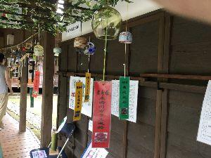 広島発⇒トコトコツーリング 広島の風鈴も出展されていました。