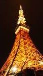 楽しみ 悲しみ 今日の出来事話しましょう なんでもどうぞ!!!! pan こんにちは  東京タワーを見に行きました。