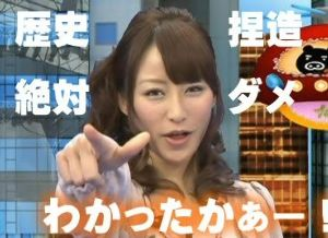 松井の国民栄耀賞は如何思うか? イメージとは??             強制連想させることである!!
