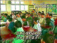 松井の国民栄耀賞は如何思うか?  『日本に攻め込めばいいと思います』     テレビ番組の取材中、 教科書問題について先生から聞かれ