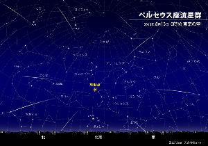 HUSHABY 昨日がピークだったんだけど、あいにくの曇り空でした。 ペルセウス流星群。  今夜は観れるかな。 リベ