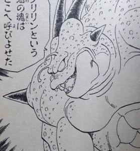 8909 - (株)シノケングループ よかろう