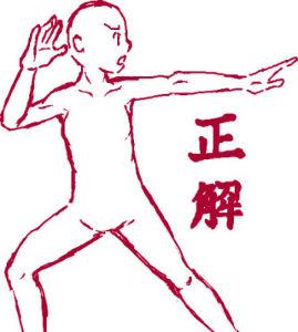 8909 - (株)シノケングループ 誰も労働しなくなる笑