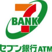 8410-セブン銀行株主友の会