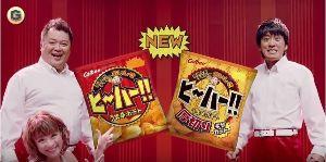 3042 - (株)セキュアヴェイル ぶちぬけwww(爆)