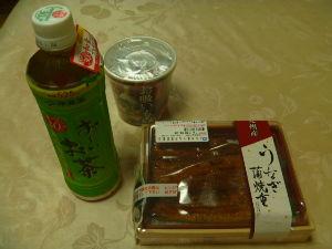 忘れても いいじゃ ない (^-^*)☆  私も 今夜は うなぎで 独り占めの 食事 (^_^)  ちよっと贅沢だけど、、、夏ばて回復に・・・