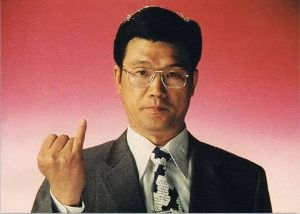 5199 - 不二ラテックス(株) 私はこれで朝鮮人に首にさせられました