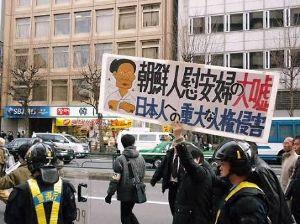 5199 - 不二ラテックス(株) 朝鮮人は信用できませんからね