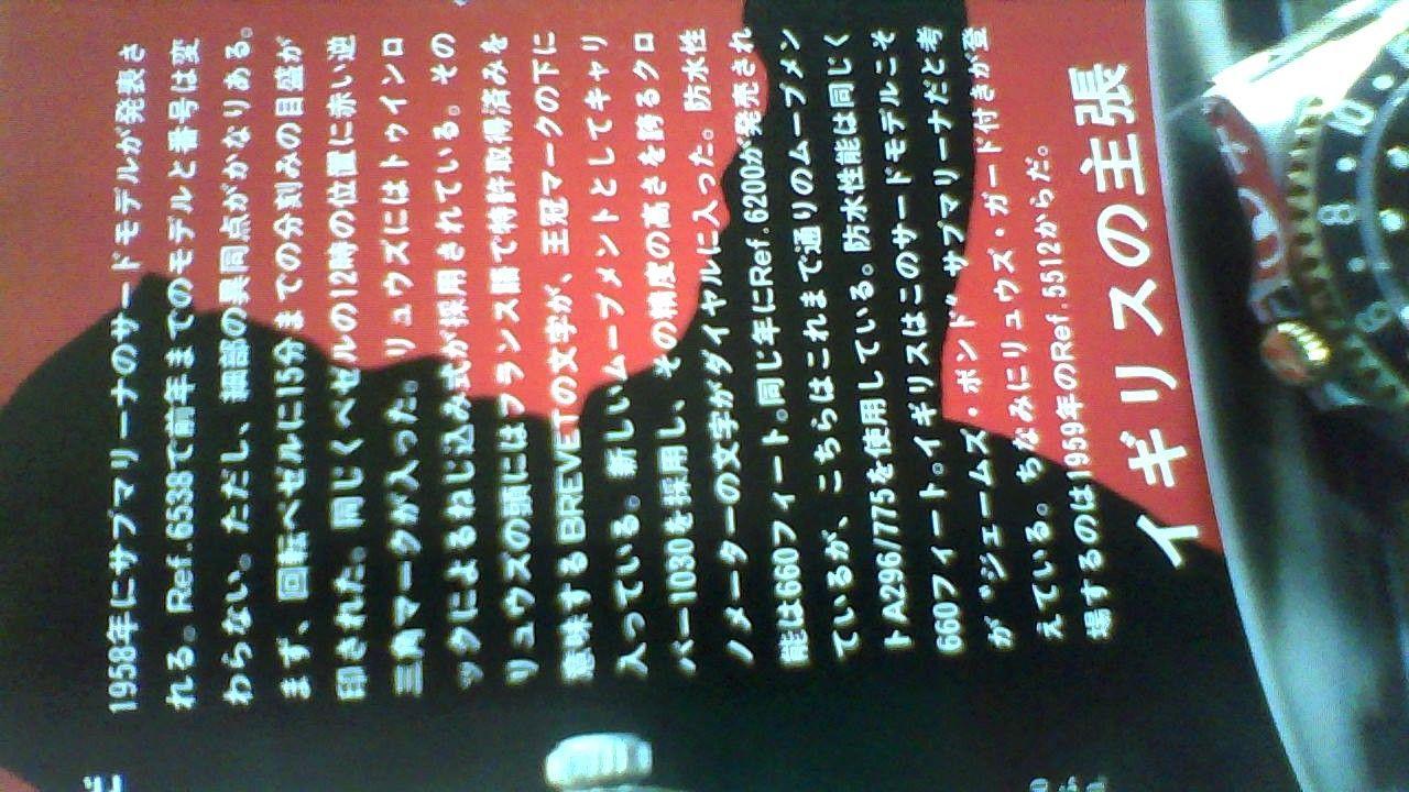 nzdjpy - ニュージーランド ドル / 日本 円 通りちゃん  ありがとう^^ 10/11GN買2.04267  評価損73715  sw損13346