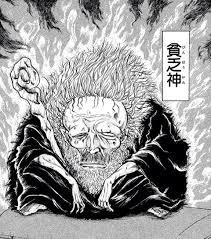 5287 - (株)イトーヨーギョー 早めに逃げな!
