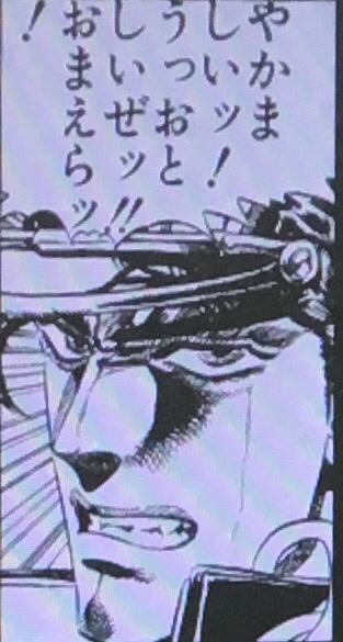 6758 - ソニー(株) 田中に金魚のフンみたいについてくるJKもたなかの自演だろアハハハハハハハ😏 またね🖐