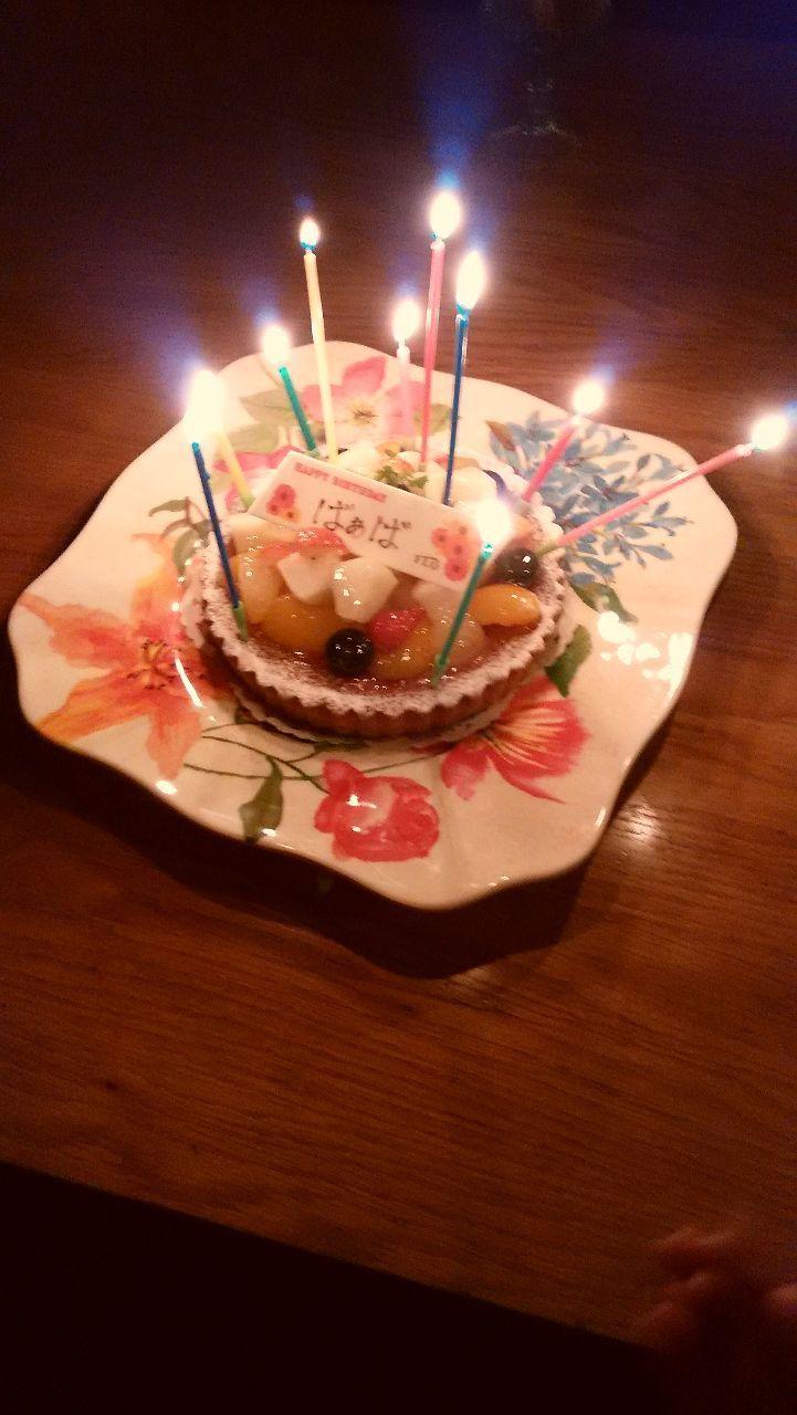 元気です こんばんわ。  昨日は私のお誕生日でした。娘がケーキを買ってきてくれました。 もうお誕生日を祝う年齢