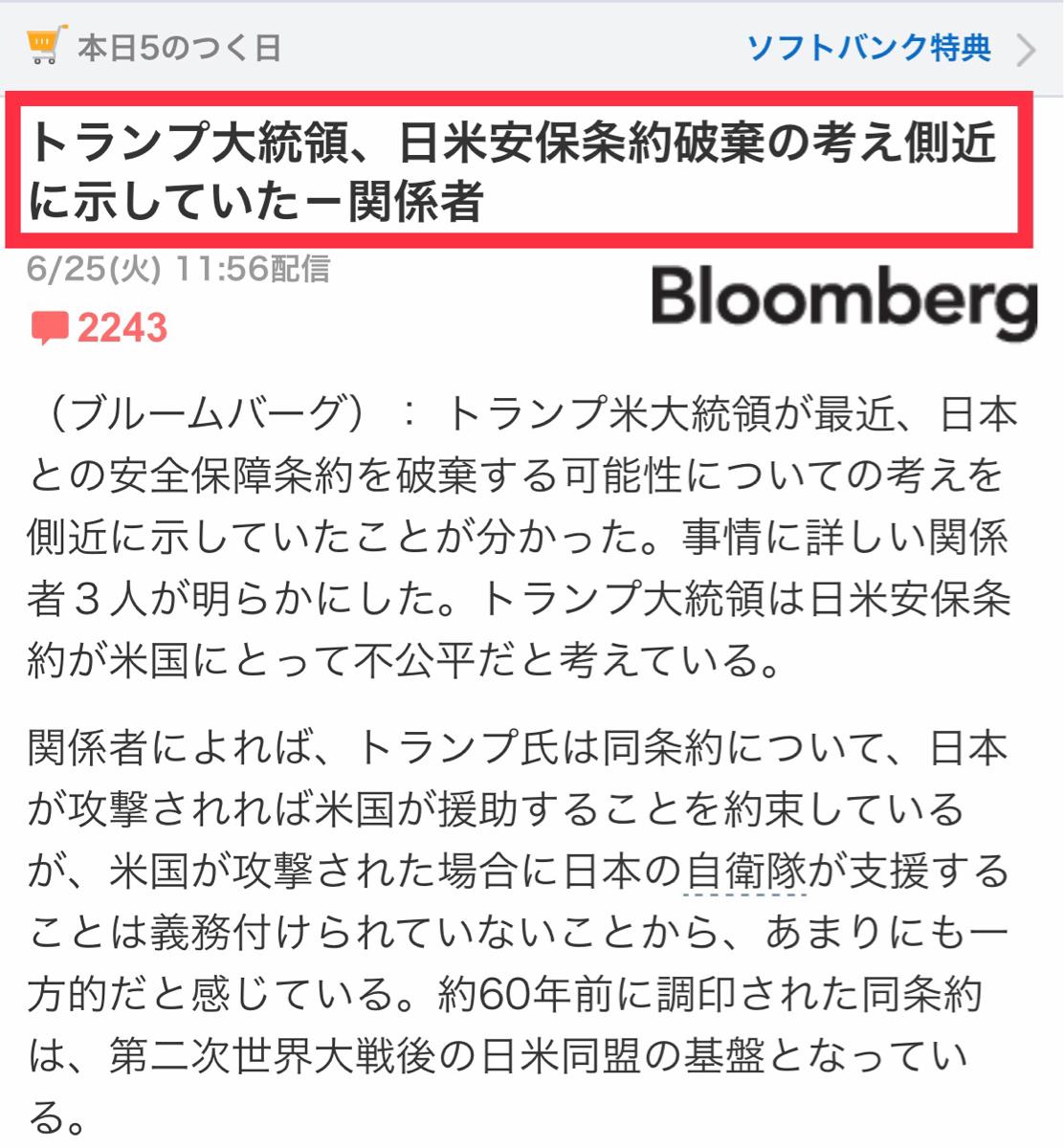 6203 - 豊和工業(株) 買うしか無いぜ!!!
