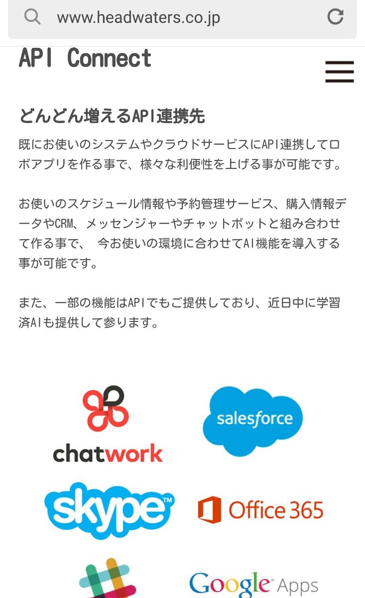 4448 - Chatwork(株) 近々注文IPOヘッドwのHPより。 材料でもなんでもないですけど、認知の高さが伺えて嬉しいです。 い