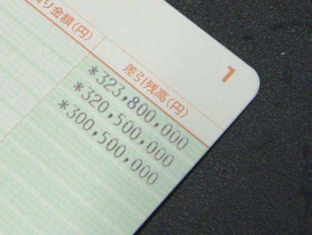 勝ち組kacの株の馴れ合い乙 カルナで これだけ儲けたら… 妻と子供に 毎年 110万円(以下)ずつ  もらってもら
