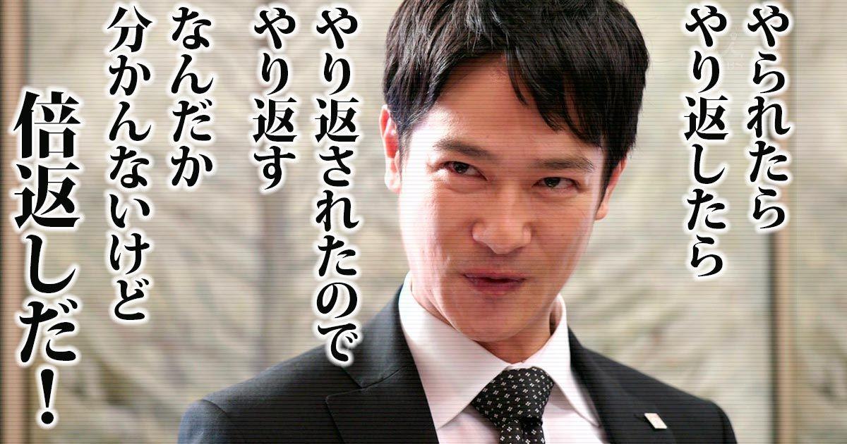 7851 - カワセコンピュータサプライ(株) ぬけるかぁwww(爆
