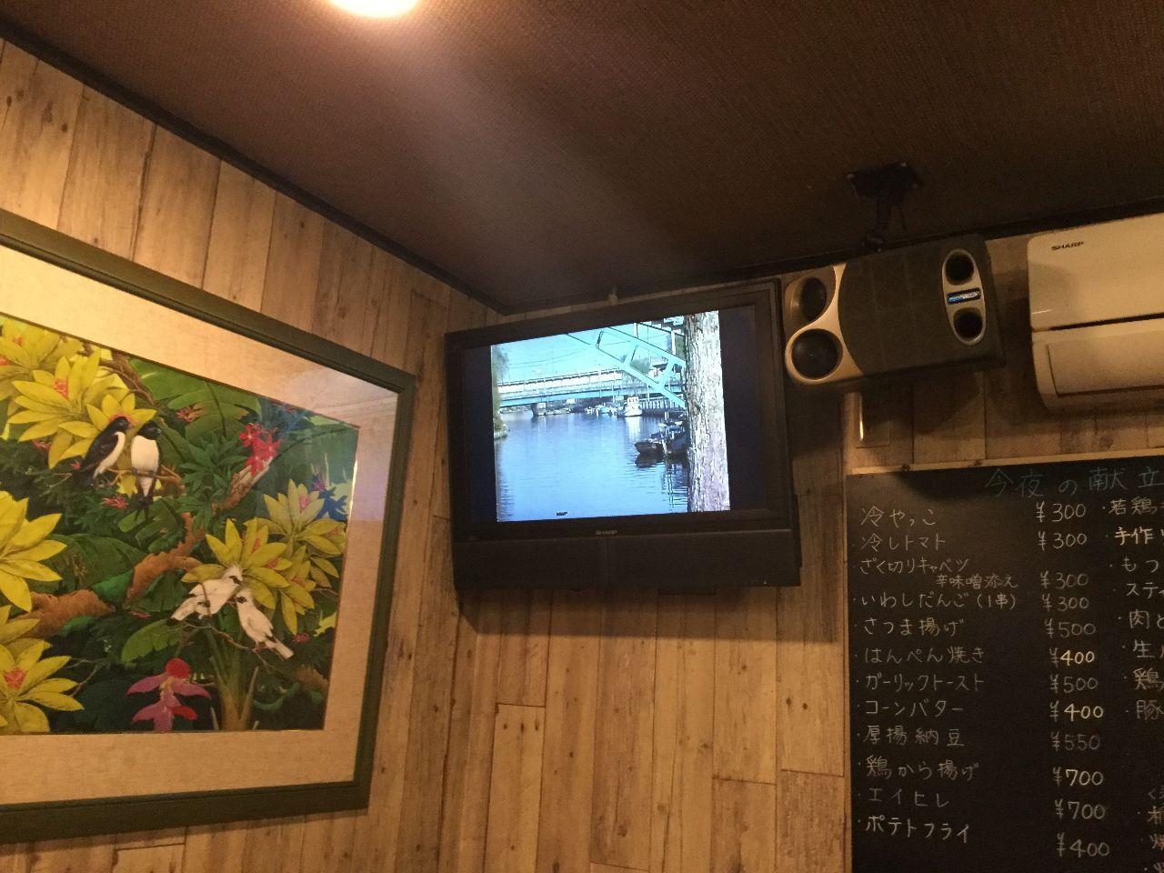 000001.SS - 上海総合 黒い〜🎵花びら〜🎵 もう酩酊中ですーーーーー。