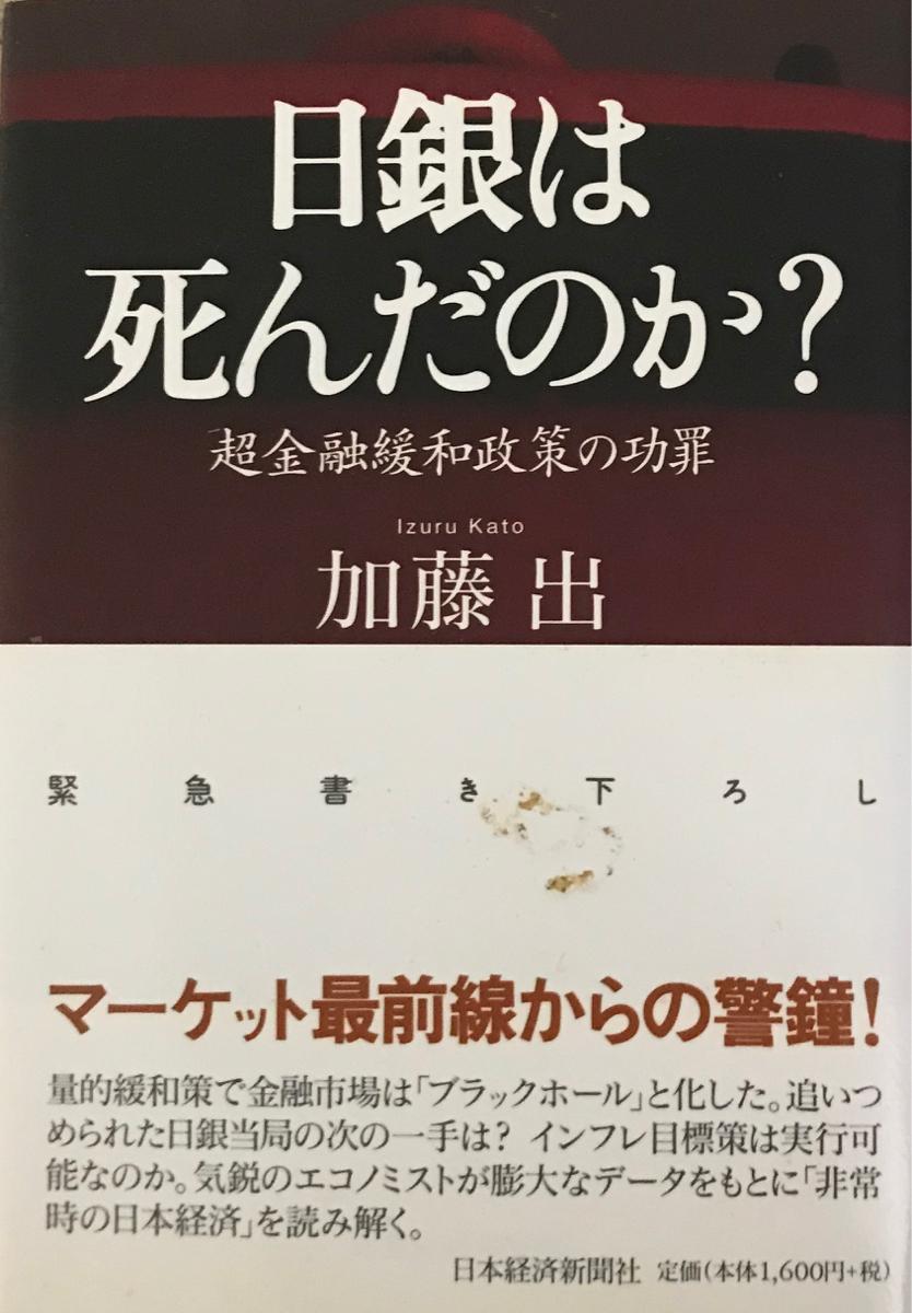 8301 - 日本銀行 BOJ すでに臨終 昇天済み。 合掌