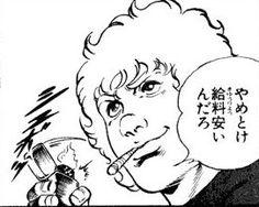 TTOO - T2バイオシステムズ テーツーバイオシステムズ!!