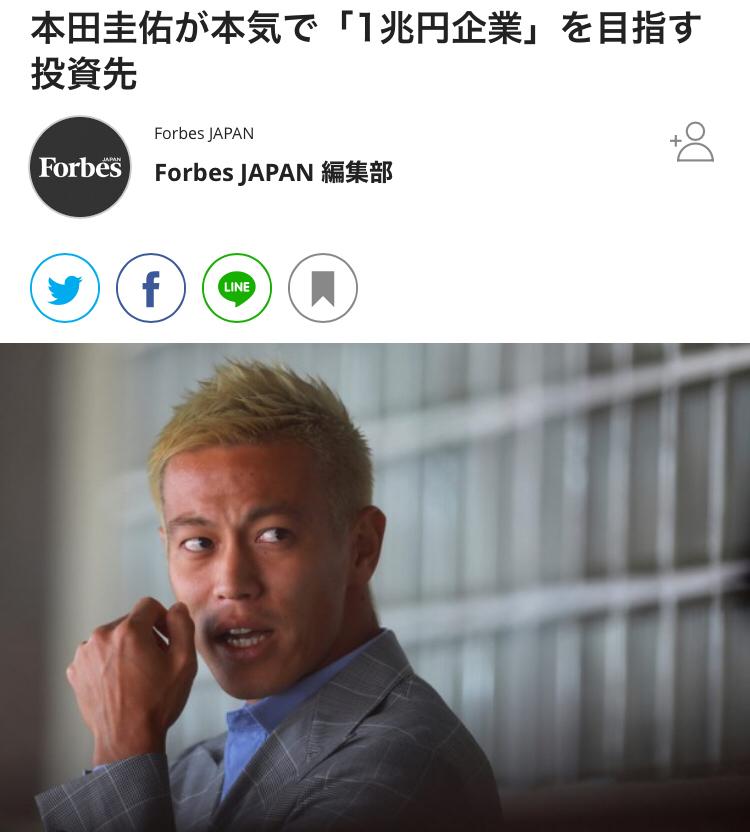 4479 - (株)マクアケ サイバーエージェントの藤田晋社長に初対面で会った際、そのとき、いきなり僕の方から『Makuake(マ