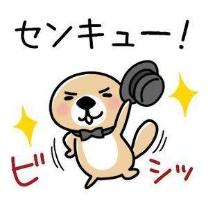 プラント・オパール・・・アクト3 連日高値更新~♪  アゲアゲマン ありがとう!