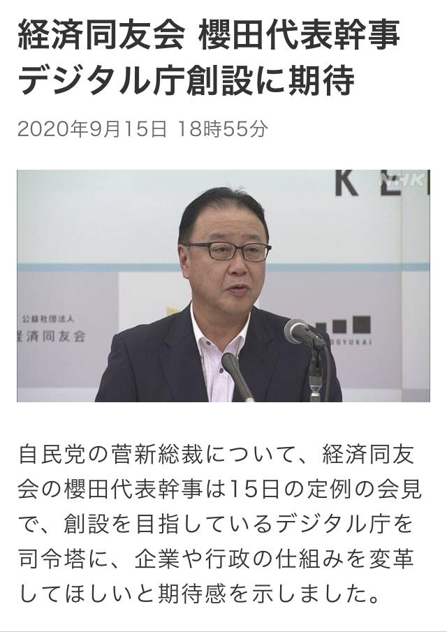 9758 - ジャパンシステム(株) 既に492で14万株の買い需要 499-500の6万蓋は 軽く超えていきそう