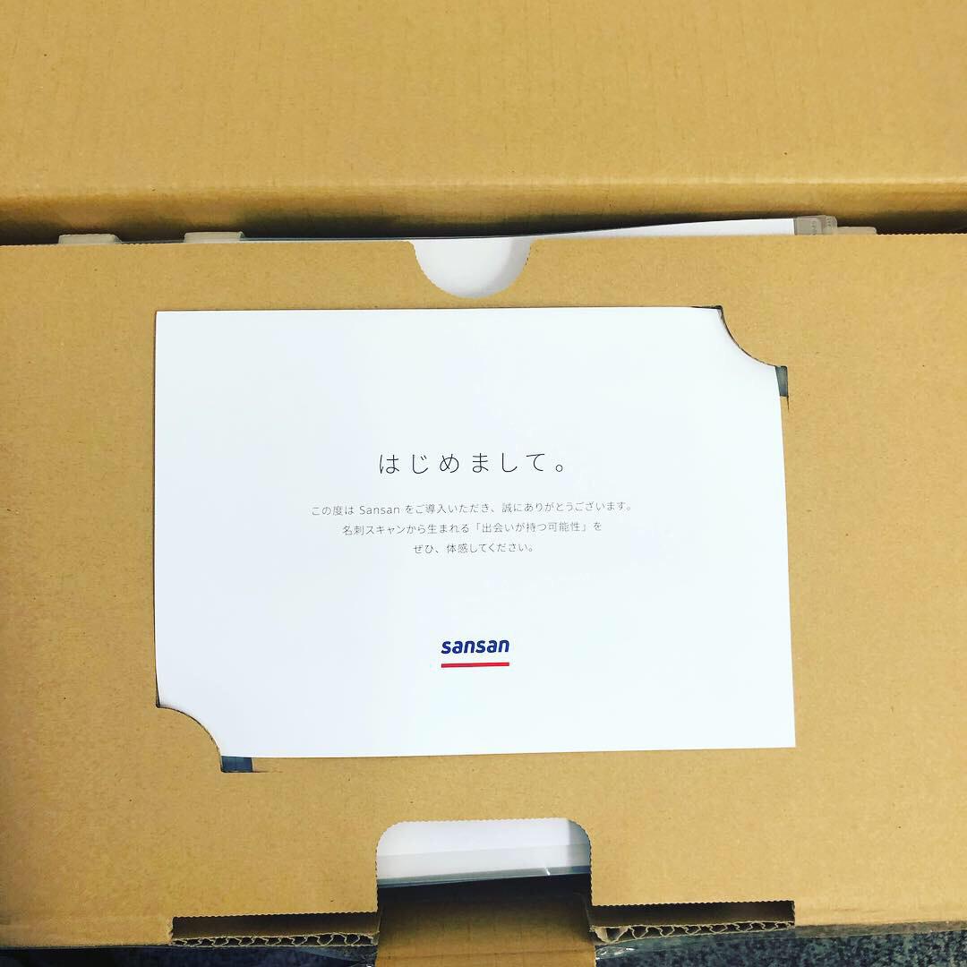 4443 - Sansan(株) 上場日にsansan届いた