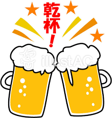 3011 - (株)バナーズ 取り敢えず +3円 乾杯!!!! ありがとうございました。