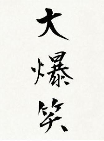 4902 - コニカミノルタ(株) ・・・