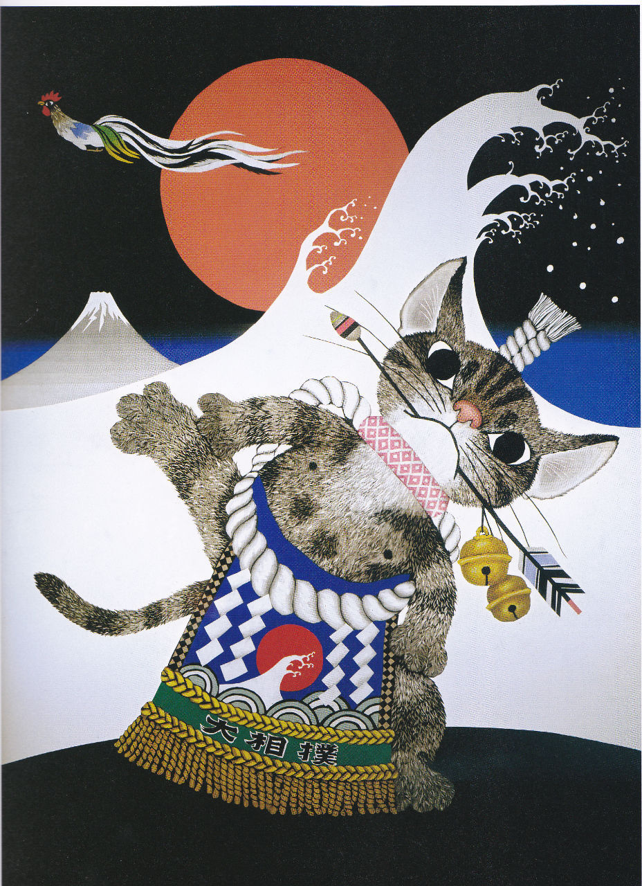 FX 猫板  猫好き集まれ~(*^^*) 春さん、こんにちは。猫好きトピのお留守番、ご苦労様です。   紫蘭のteacup掲示板の「昭和は遠く