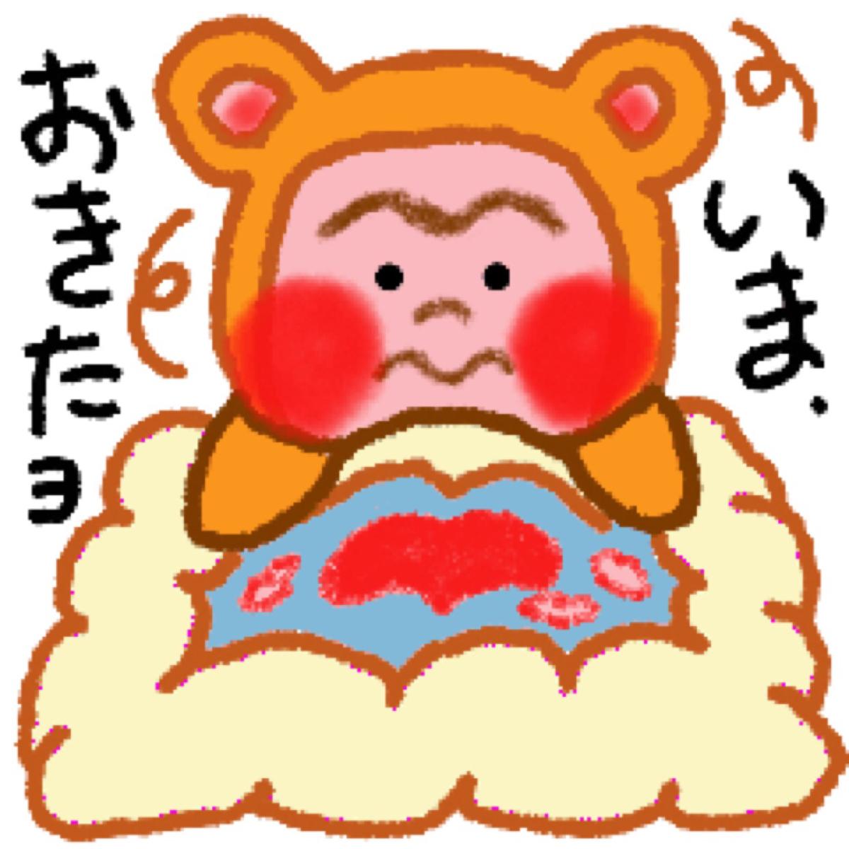 3496 - (株)アズーム luckyさん🙈✨