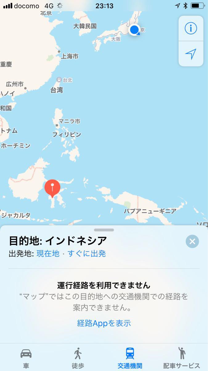 6269 - 三井海洋開発(株) 続きまして  インドネシア〜日本海です  遠いな〜  どっかPA無いかな〜?