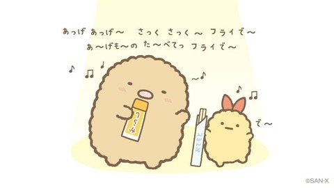 3547 - (株)串カツ田中ホールディングス Twitterでたまたま見付けました(*´ ꒳ `*) 可愛くってヌイグルミ欲しくなりま