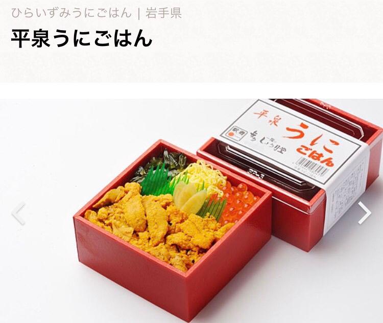 2743 - ピクセルカンパニーズ(株) 食べたい。