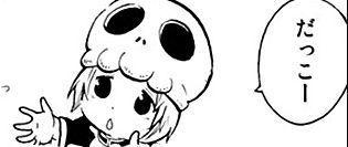 3661 - (株)エムアップ 真実マミちゃま~💖^^  お元気そうで嬉しいです。(つд;*)←うれし泣き