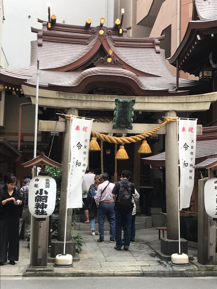4420 - イーソル(株) 東京証券取引所近くの小網神社⛩  神様、よろしくお願いします。🙇♂️  🌞🤲