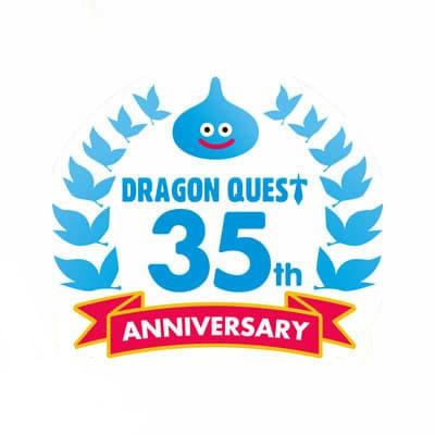 7974 - 任天堂(株) 【 DQ12発表か? 】  記念すべきDQ35周年を祝福する大型特番が5月27日12時から配信される