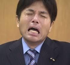 9437 - (株)NTTドコモ 税務署恐るべしですね‼️マイナンバーで監視社会突入😃