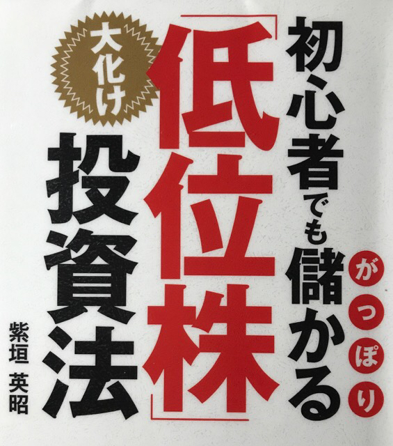 9318 - アジア開発キャピタル(株) 買っとけっ‼️