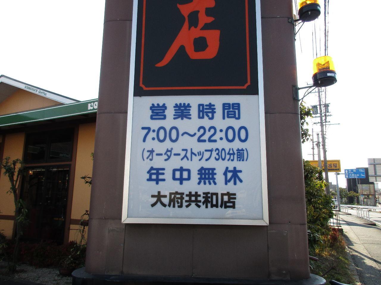 7283 - 愛三工業(株) > > 小岩井は逮捕されて欲しい > > やって良い事と悪い事がある >