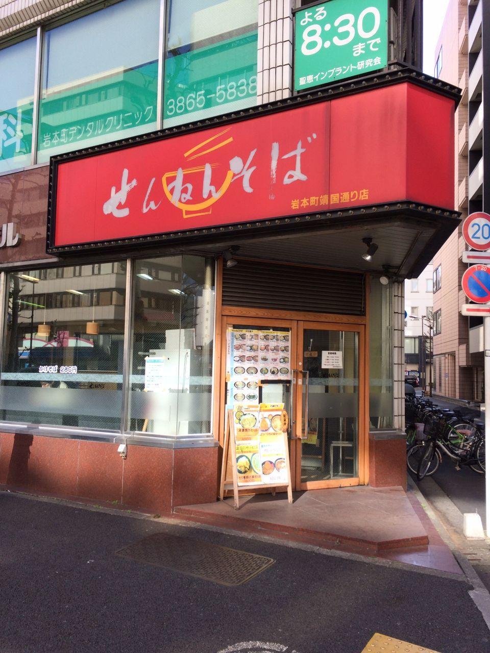 ☆金澤とことこ☆ 管理人が遠出して釜めしを食べに行ったのかと思ってしまったので一席。  学生時代に18きっぷで横川に行